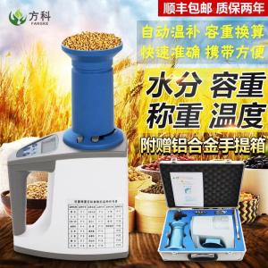 粮食水分测量仪_方科粮食水分测定仪FK-L8