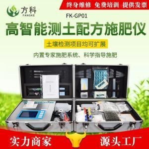 FK-GP01 高精度肥料养分速测仪