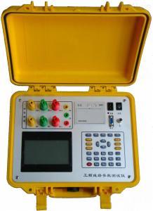 變壓器特性容量綜合測試儀參數規格