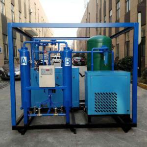 三級承修類干燥空氣發生器