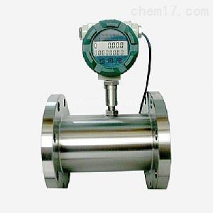 柴油泵输油管道流量计