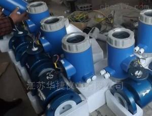 消防水泵流量计