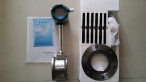 氩气用什么流量计测量