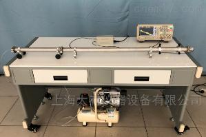 DYK097 激波管(超声速空气动力学激波发生器)