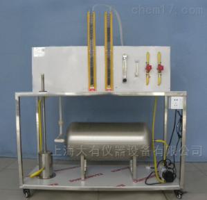 DYRQ006 本生灯法测定燃气法向火焰传播速度测试装置