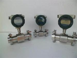 DN32純化水流量計