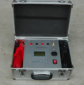 HDZR-20A 变压器直流电阻测试仪