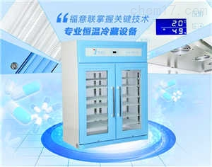 电子元器件恒温箱