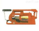 FJQ-32-52分离式钢丝绳切断器