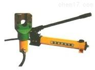 FJQ-32-52分体式钢丝绳切断机