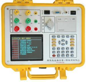 RTC-800B有源变压器容量特性测试仪