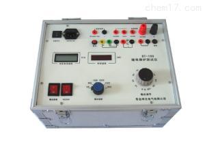 BT-100型继电器保护测试仪
