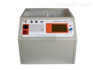 ZSJY-80S全自动绝缘油介电强度测试仪(三杯)