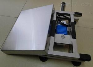 山西保衡TCS-300kg 带防爆功能台秤,300公斤医用防爆仪表