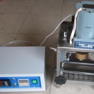DWR-11 低温柔度仪