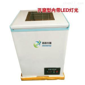 DW-40 高精度低温试验箱