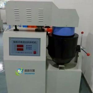 BH-10(20) 沥青混合料搅拌机