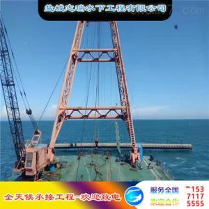153·7117 ·5555 分析:(水下管道沉放)公司