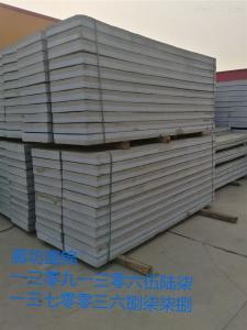 墙体保温一体化模板生产厂家