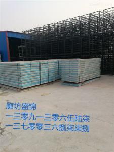 复合保温外模板 FS现浇筑复合保温一体装饰外模板市场价格
