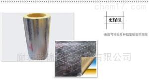 管道玻璃棉管 管道玻璃棉离心保温管壳供应商新闻