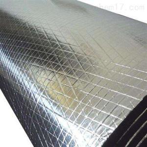 阻燃橡塑保温板 阻燃橡塑保温板价格新闻