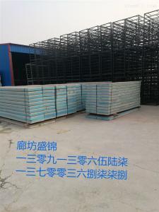 免拆复合保温模板 免拆复合保温模板厂家直销