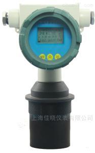 CDSL5511 一体化超声波物位计