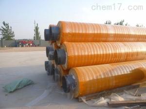 贵州厂家直销玻璃钢保温管