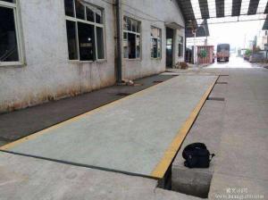 scs 邯郸市地磅称《9米/14米18米》