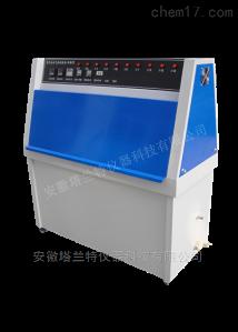 ZN-P 紫外光老化試驗箱維護