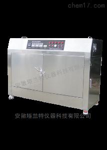 ZN-T UVA-340紫外灯管台式紫外光老化试验箱