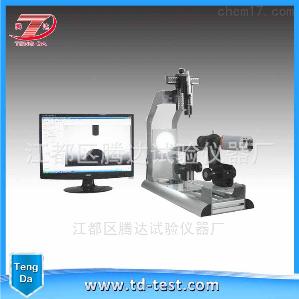 TD 光学接触角测量仪