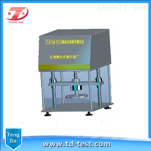 TDPM-100 海绵泡沫压陷硬度分析仪