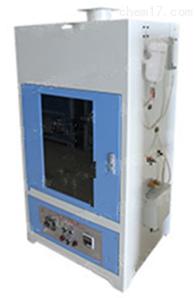 输送带实验室规模燃烧特性试验箱