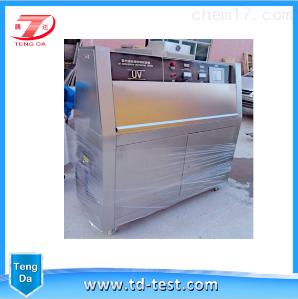 TD 标准紫外线老化环境试验箱