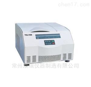 TGL-16M 臺式高速冷凍離心機