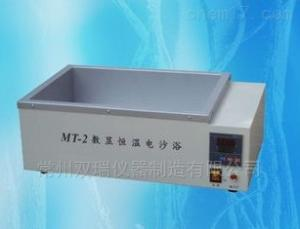 MT-2 恒温电沙浴