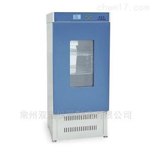 SPX-250B 数显生化培养箱
