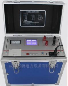 充电式直流电阻快速测试仪