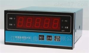 测速监控装置转速表HY-3S型