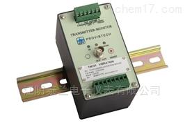 振动变送器TM101-A08-B01-C00-D00-E00