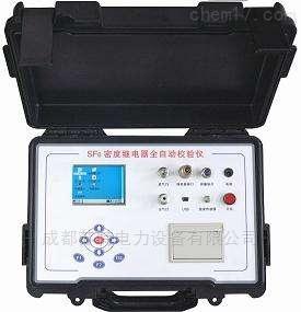 供应-SF6密度继电器效验仪