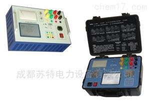 表面阻抗测试仪生产厂家