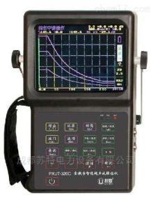 T-A20电缆探伤测试仪直销