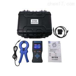 S150 变压器铁芯电流测试仪厂家供应