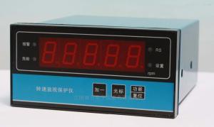 智能测速表转速监控仪HZS-04C型
