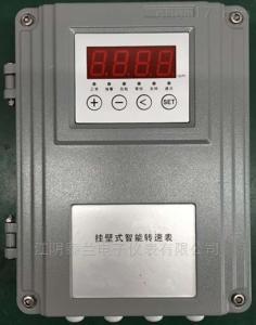 SZC-04FG智能反转速监测保护表 显示仪