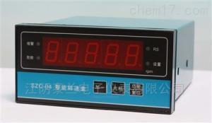 厂家生产SZC-04智能转速表转速监测仪