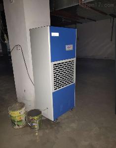 GMCF10.0 萬科地下車庫除濕機